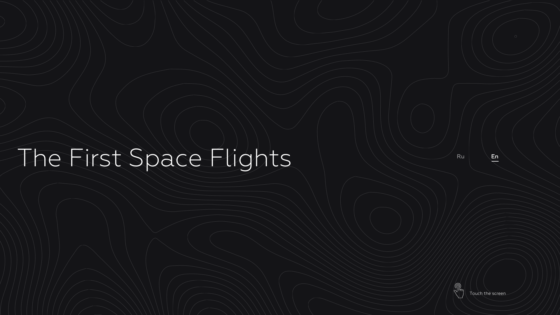 playdisplay_spacemus2