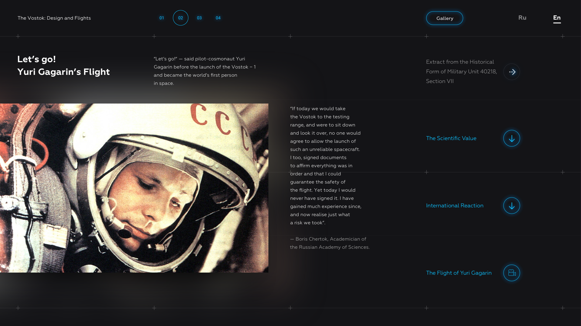 playdisplay_spacemus5