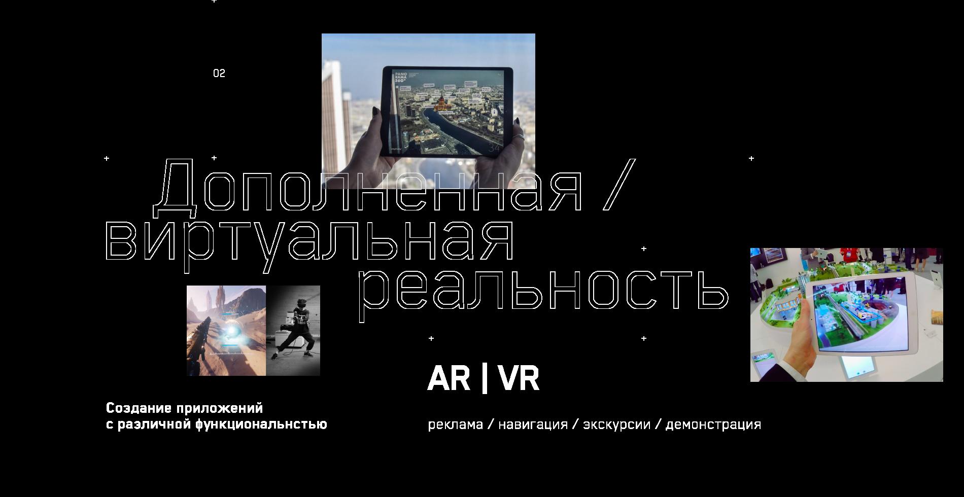 tech_slide2