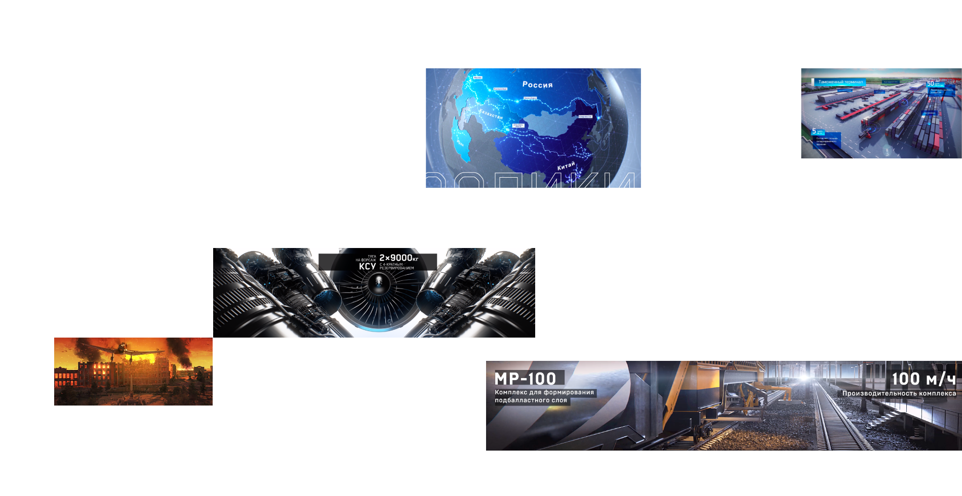 tech_slide4