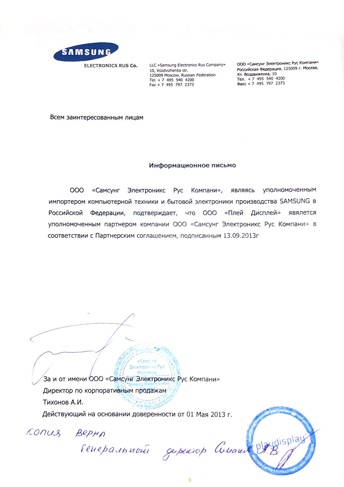 PD_diplomas2