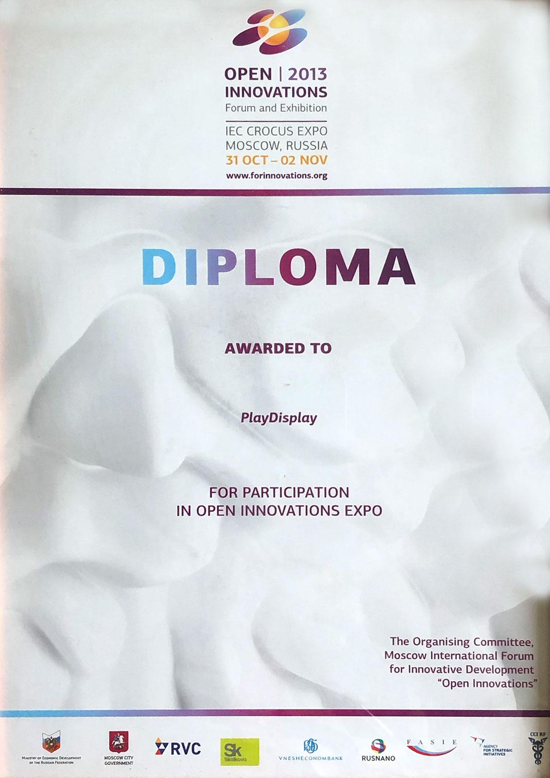 PD_diplomas4