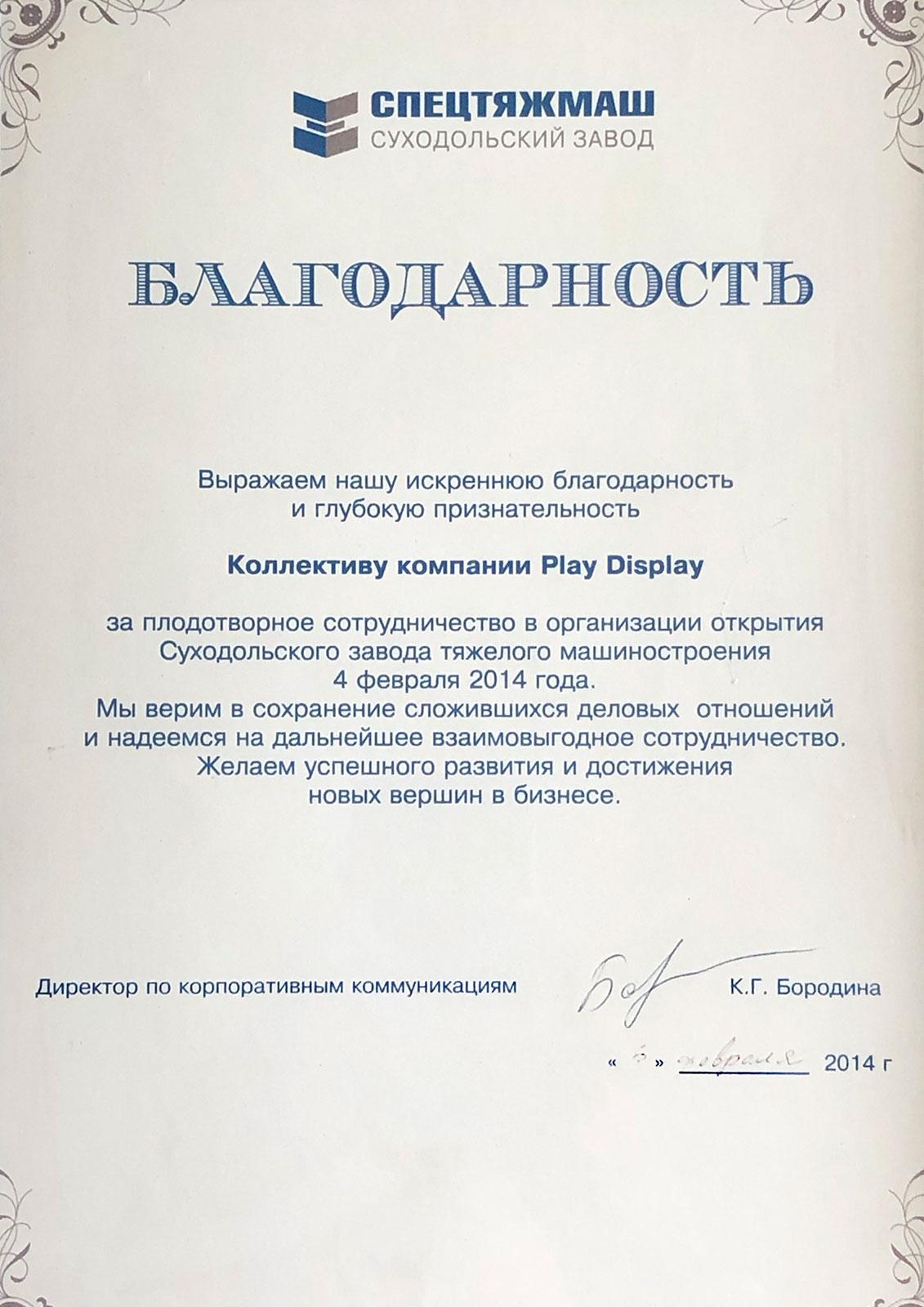 PD_diplomas5
