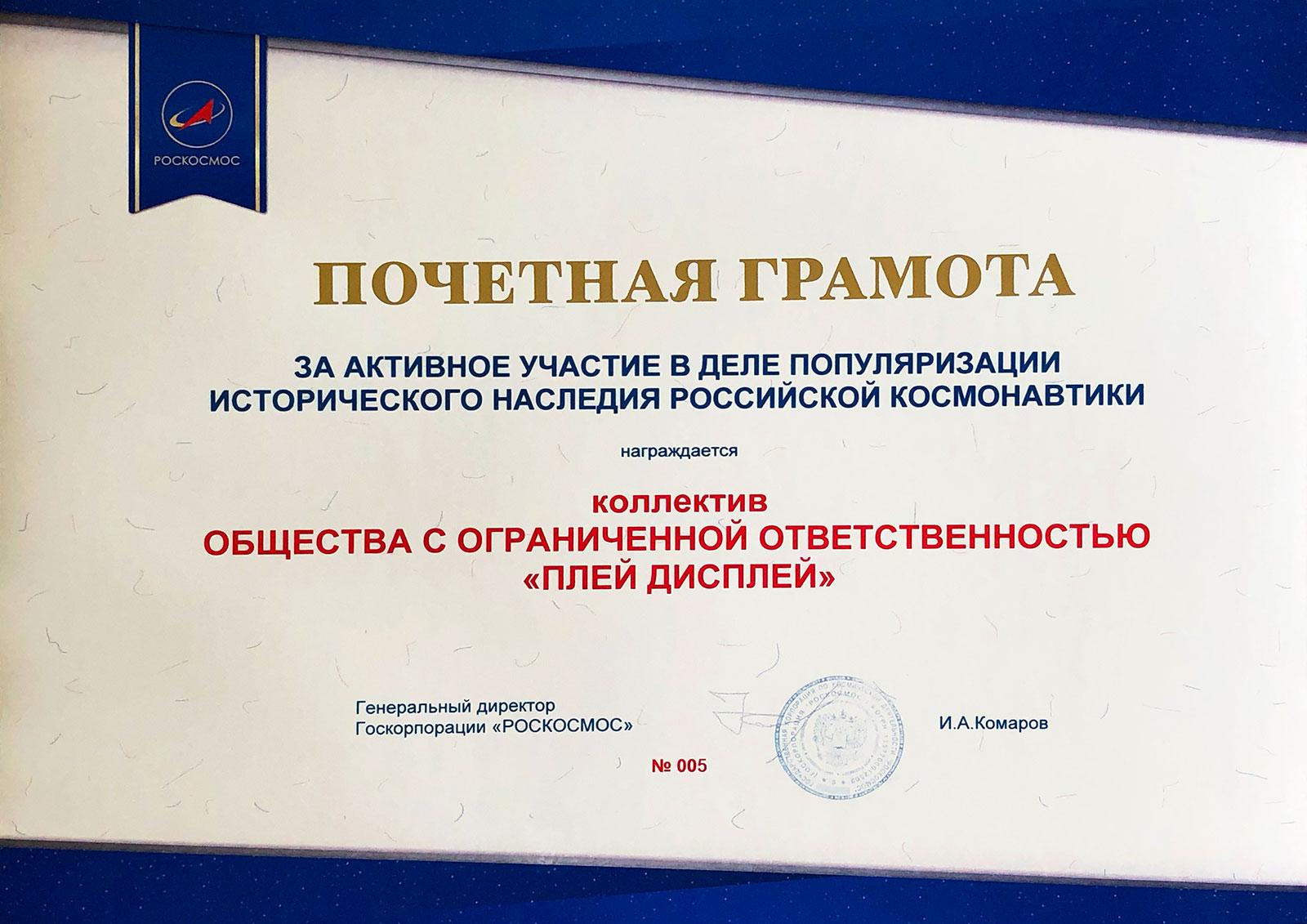PD_diplomas8