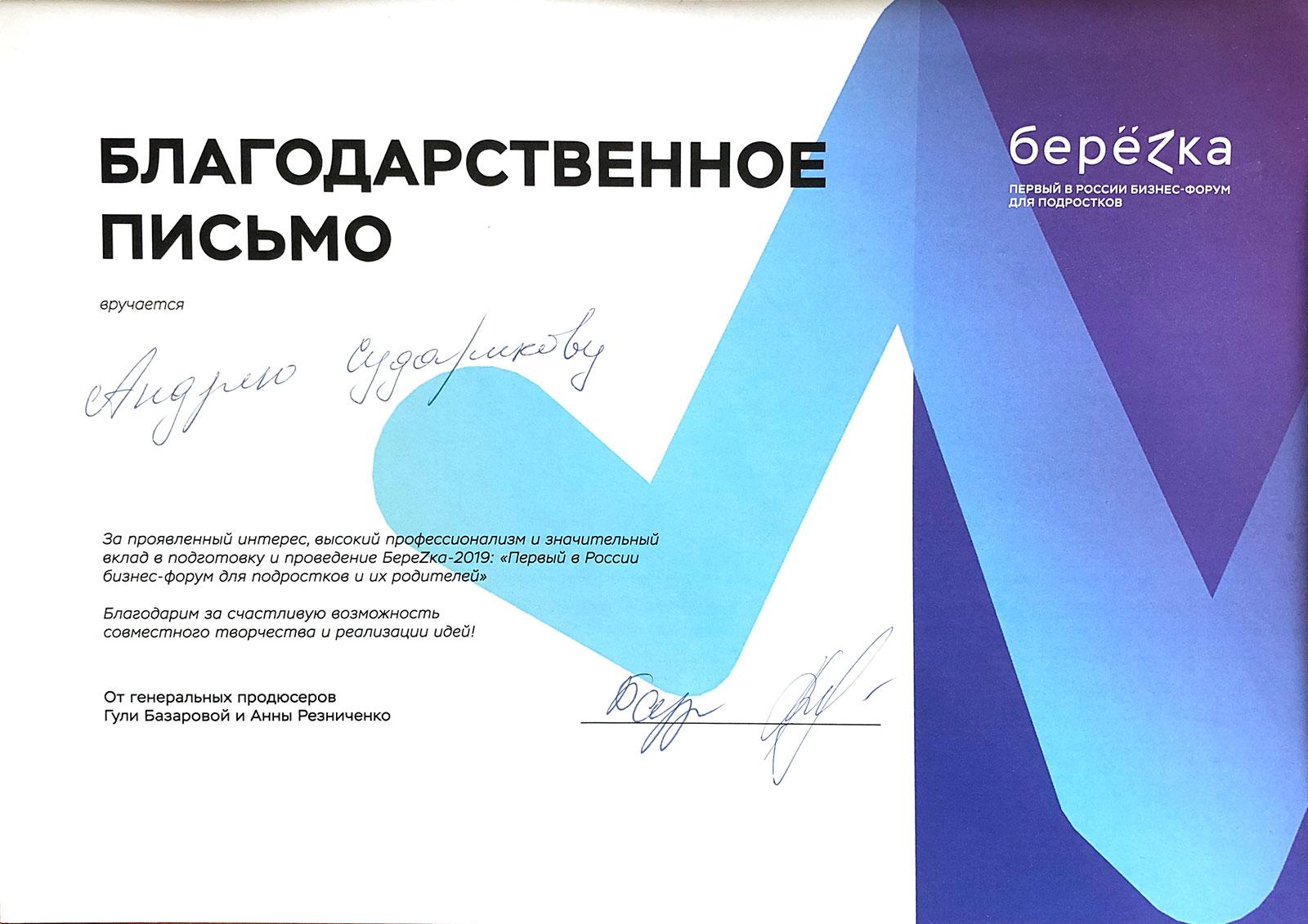 PD_diplomas9